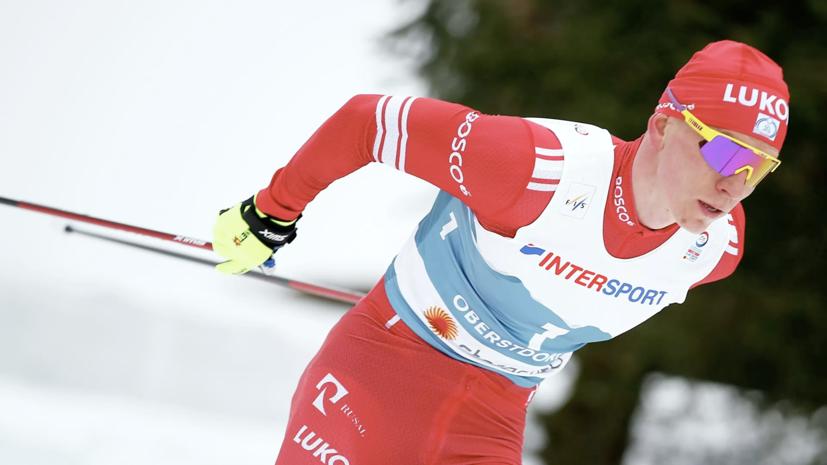 Путин поздравил Большунова с победой в скиатлоне на ЧМ в Оберстдорфе