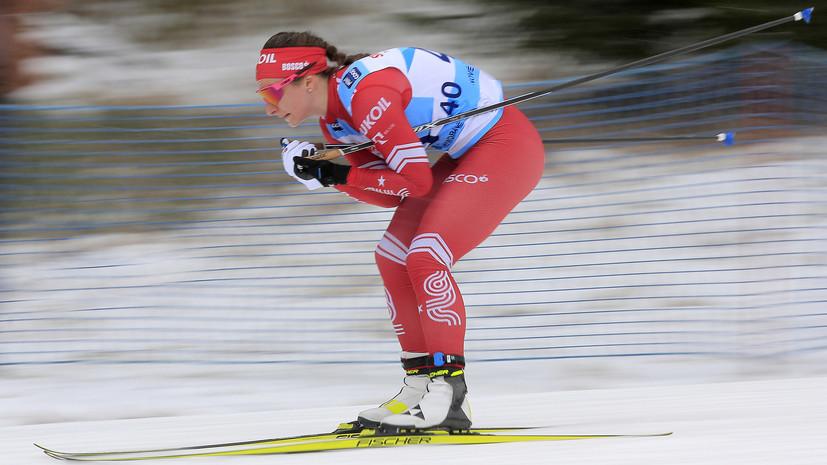 Стало известно, кто из российских лыжниц выступит в индивидуальной гонке на 10 км на ЧМ