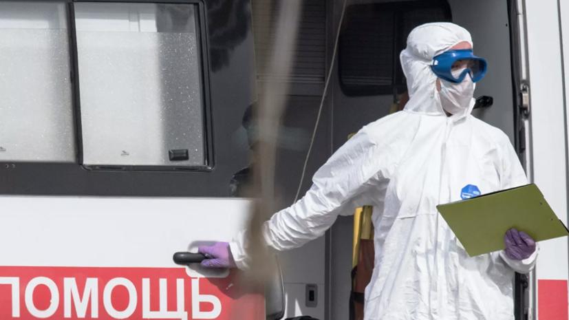 В России за сутки выявили 10 565 случаев коронавируса