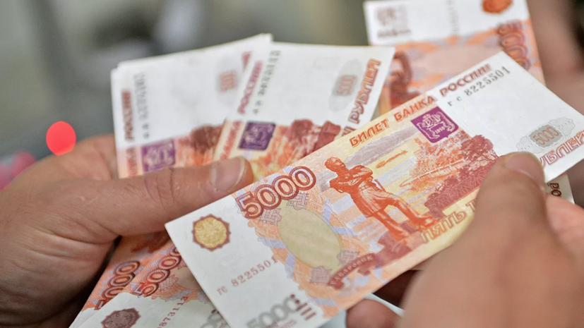 «Известия»: у россиян рекордно вырос индекссвободных денег