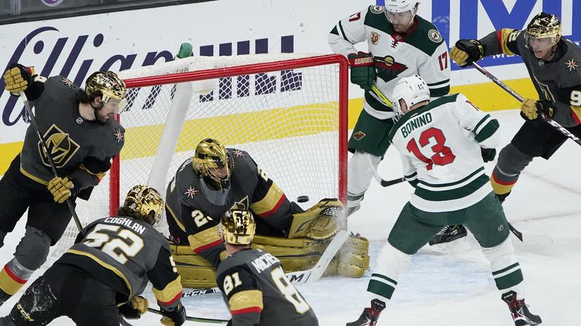 «Миннесота» Капризова проиграла «Вегасу» в овертайме матча НХЛ