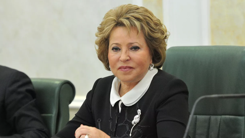Матвиенко рекомендовала россиянам планировать летние отпуска в России