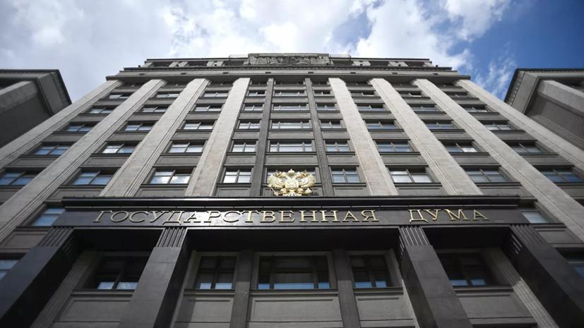 В Госдуме оценили условия Авакова по возобновлению подачи воды в Крым