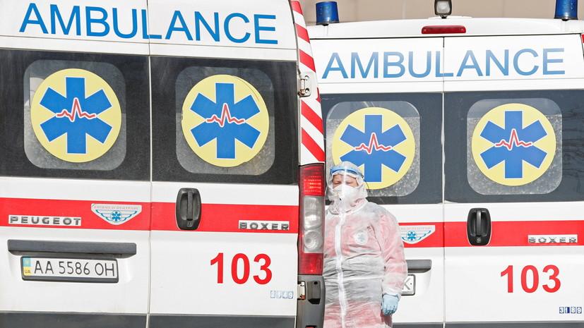 На Украине за сутки зафиксировано 5336 случаев коронавируса