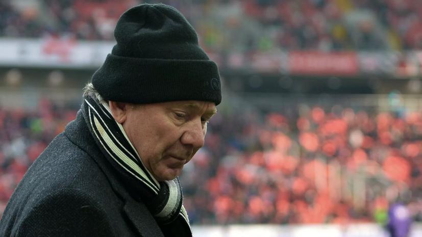 У бывшего тренера «Спартака» Олега Романцева случился инфаркт