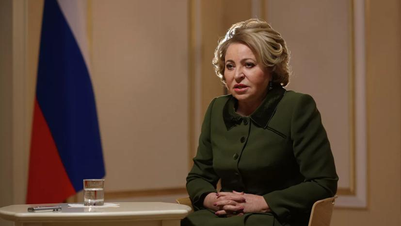 Матвиенко прокомментировала ситуацию с индексацией пенсий