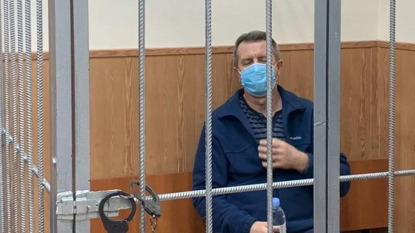 В ОНК рассказали об условиях содержания в СИЗО экс-замглавы ФСИН Максименко