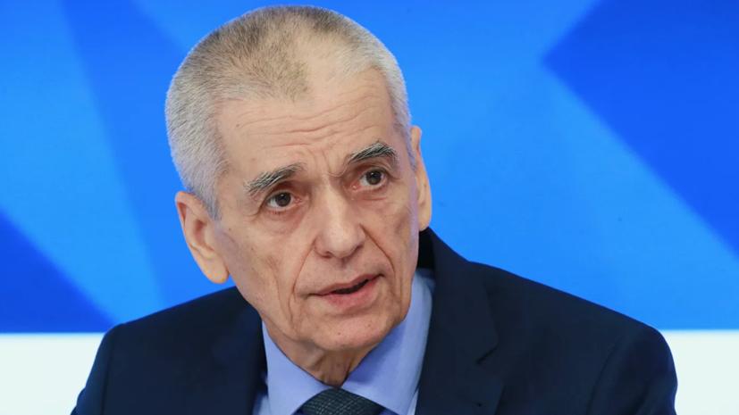 Онищенко прокомментировал идею перевести школы на пятидневку