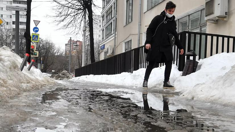 Синоптики рассказали о погоде в столичном регионе 8 марта