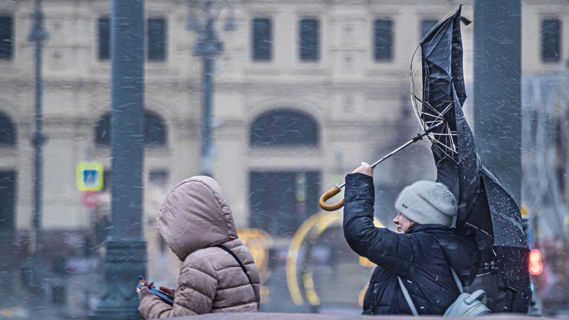 В Москве продлили «жёлтый» уровень опасности из-за ветра и гололедицы