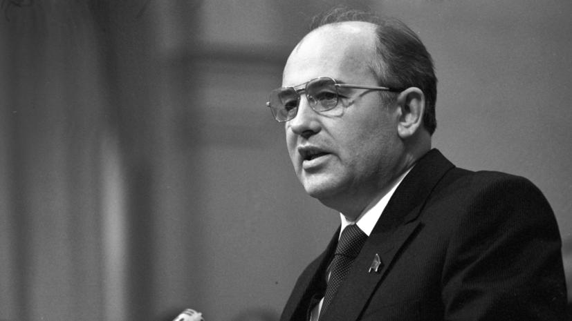 Байден и Джонсон поздравили Горбачёва с 90-летием