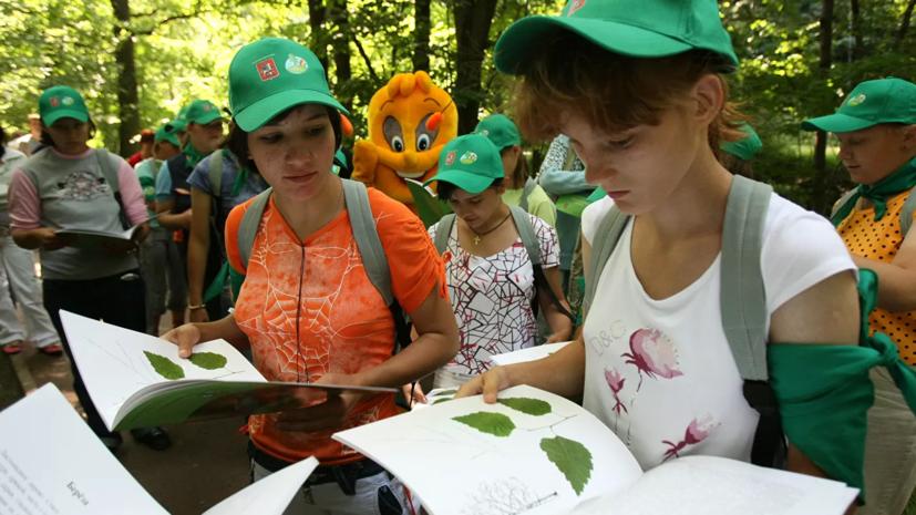 В школах Уфы введут уроки по экологии