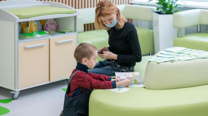 В Москве после реконструкции открыли две детские поликлиники