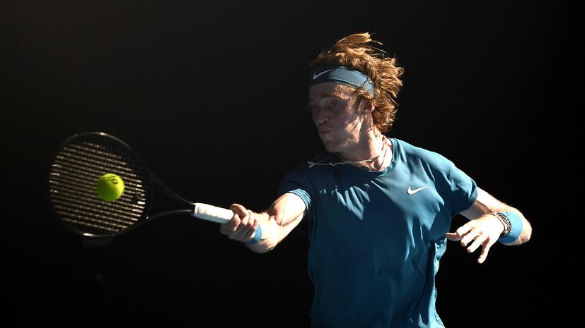 Рублёв встретится с Марреем во втором круге турнира в Роттердаме
