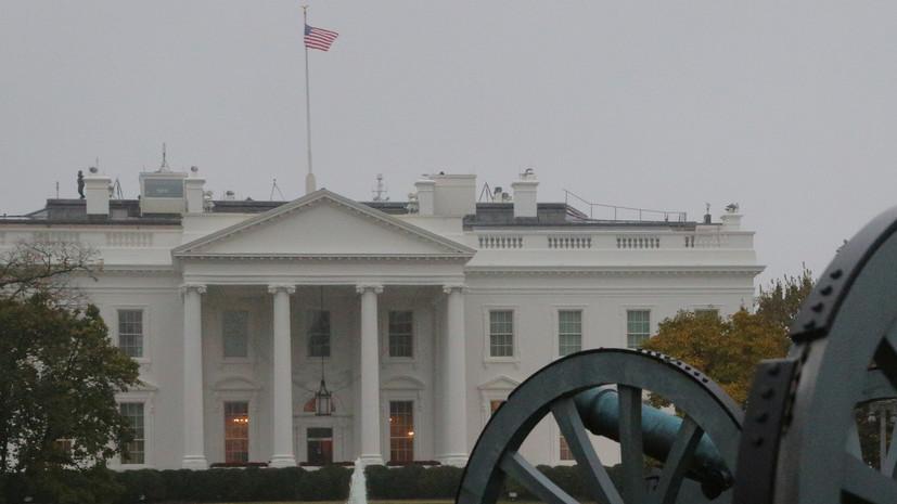 США объявили о новых санкциях против России