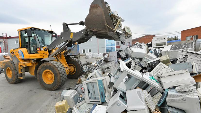 В Подмосковье пройдёт 13 акций по утилизации старой электроники