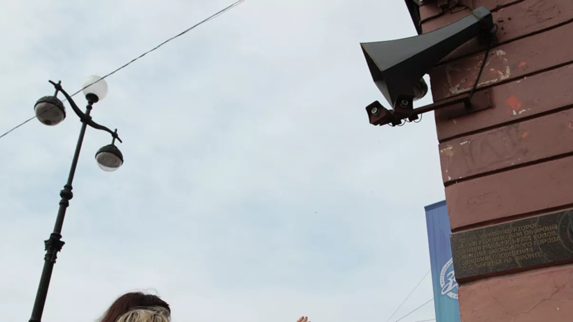 МЧС предупредило о проверке сирен оповещения населения 3 марта