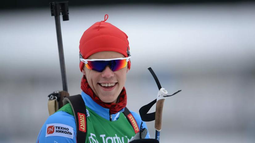 Россиянин Первушин завоевал бронзу в спринте на юниорском ЧМ по биатлону