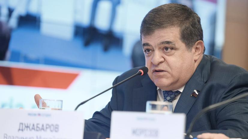 Джабаров осудил решение США и ЕС расширить санкции против России
