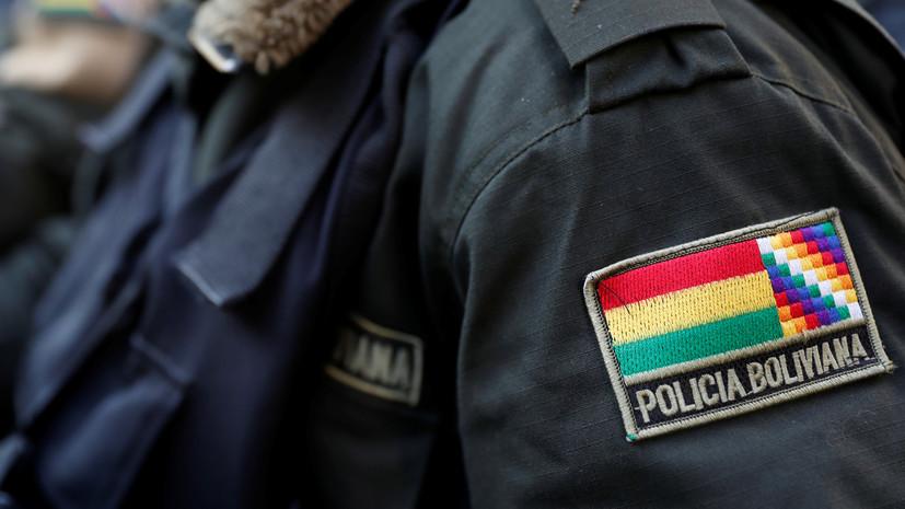 Более 20 человек погибли при падении автобуса в ущелье в Боливии