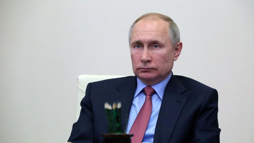 Путин назначил главу управления по межрегиональным связям