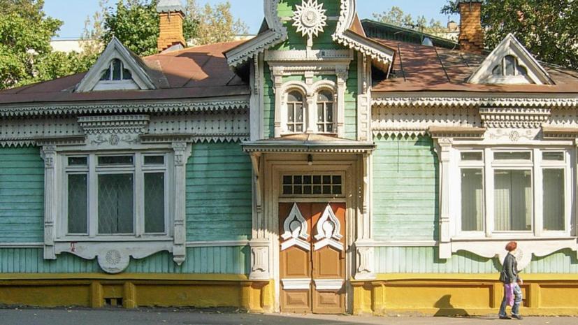 В Москве ещё одно здание признали памятником архитектуры