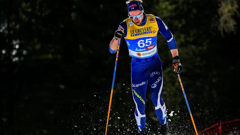 Отец финского лыжника Мяки — о своих словах в адрес россиян: меня неправильно поняли