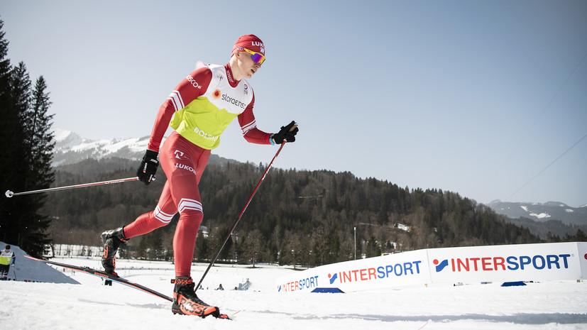 Череда совпадений: почему из российских лыжников только Большунов готов сражаться за медали ЧМ