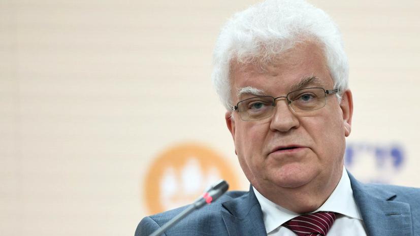 Чижов прокомментировал новые санкции ЕС против России