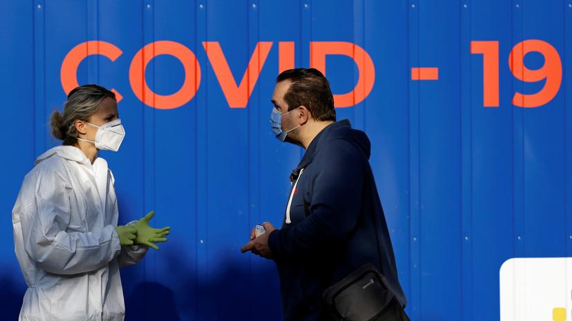 В ВОЗ обеспокоены ростом заболеваемости COVID-19 в Европе