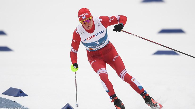 Назван состав сборной России на мужскую лыжную индивидуальную гонку на ЧМ