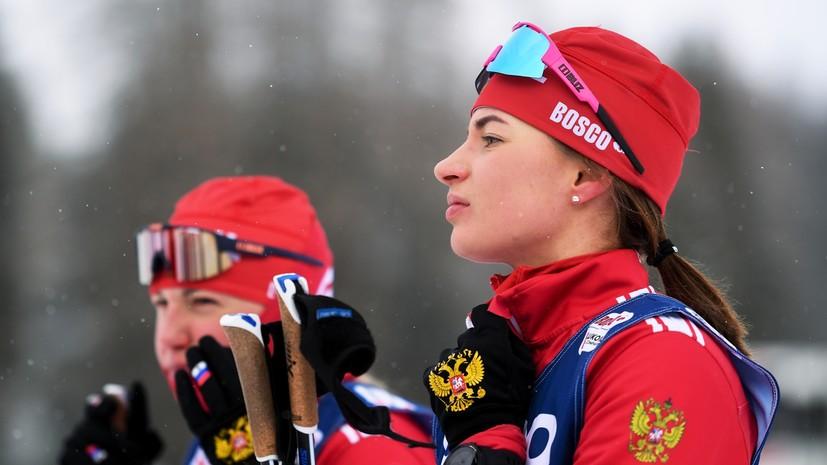 Тренер назвал состав сборной России по лыжным гонкам на женскую эстафету наЧМ