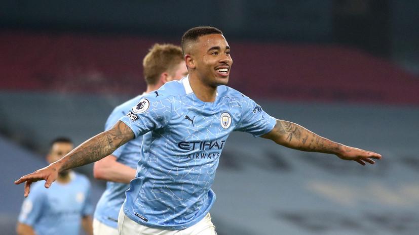 «Манчестер Сити» обыграл «Вулверхэмптон» и одержал 15-ю победу подряд в АПЛ