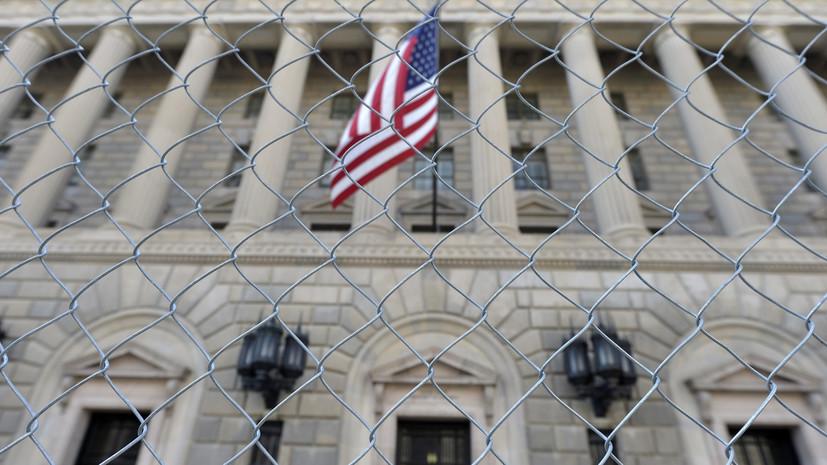 Минторг США опубликовал список подпавших под санкции организаций