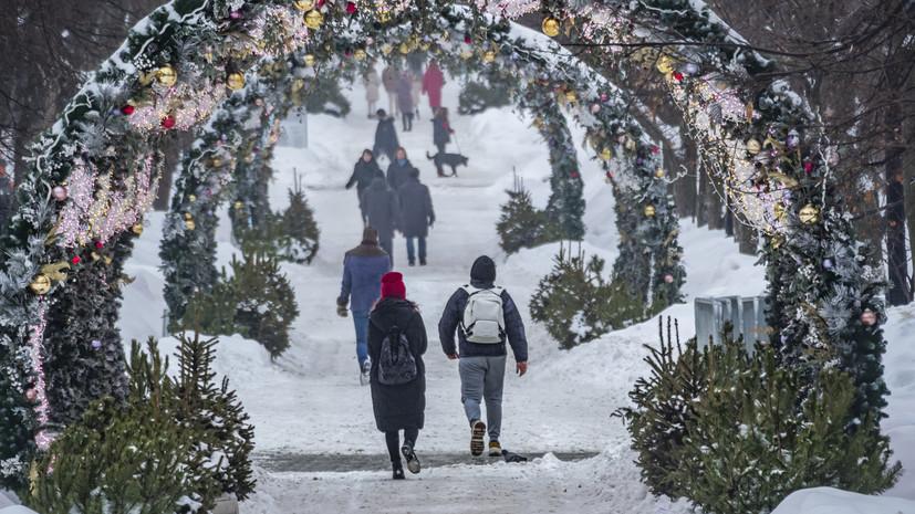 В Гидрометцентре прогнозируют похолодание в Москве в выходные