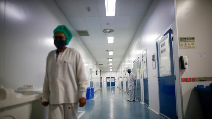 В Бразилии за сутки выявили почти 60 тысяч случаев коронавируса