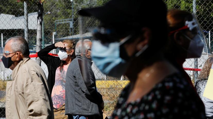 Число жертв коронавируса в Мексике превысило 187 тысяч