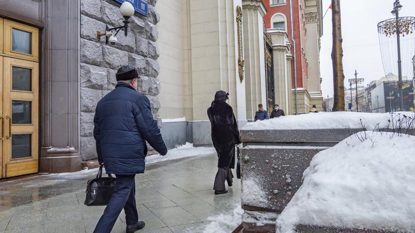 В Москве 3 марта ожидается до +2 °С
