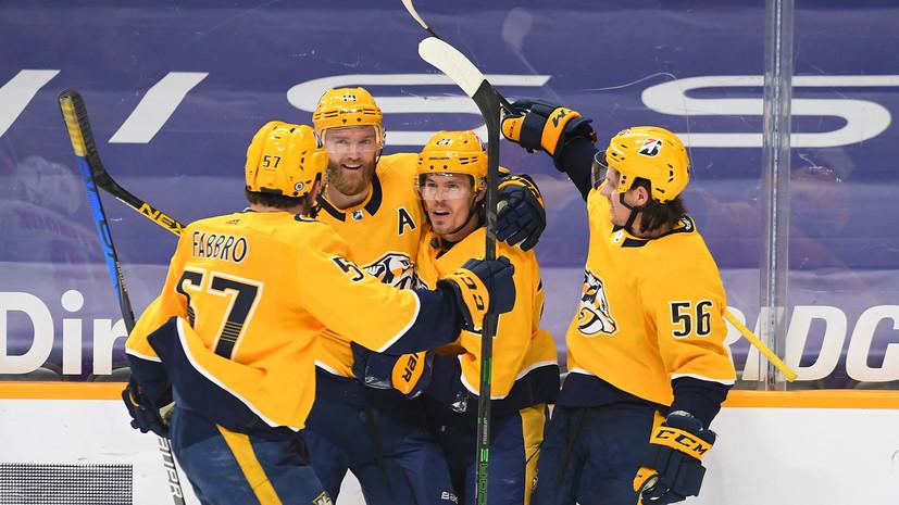 «Каролина» победила «Нэшвилл» в матче НХЛ