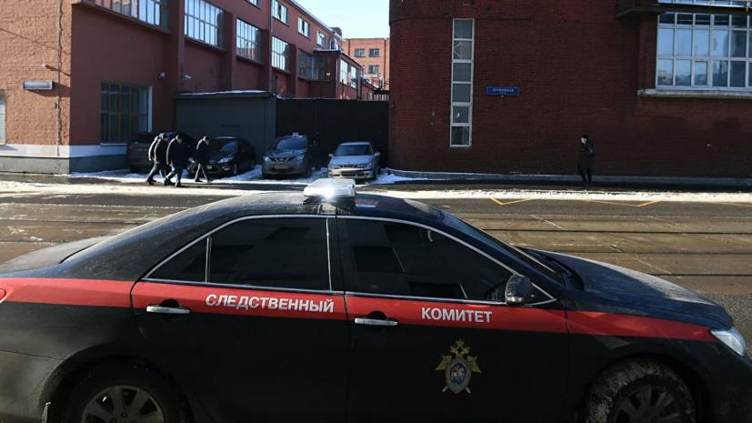 В Красноярске обнаружили возможный источник отравления детей в школах
