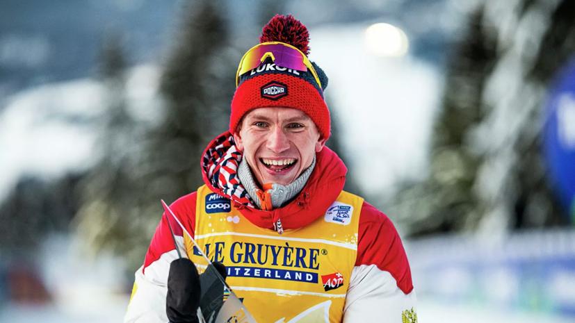 Шведский лыжник рассказал, что боится подойти к Большунову