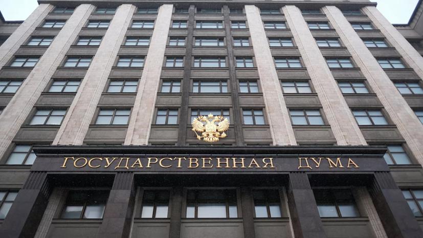 В Госдуме оценили слова экс-депутата Рады о «захвате» Крыма