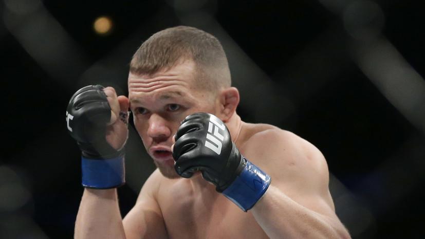 СМИ: Ян отправлен на карантин перед защитой титула UFC