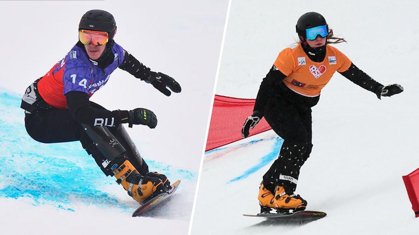 Третий титул Логинова и эффектный дебют Надыршиной: российские сноубордисты выиграли общий зачёт ЧМ в Словении