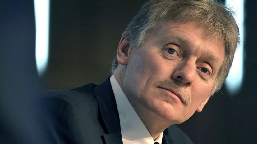 В Кремле прокомментировали новые санкции ЕС и США