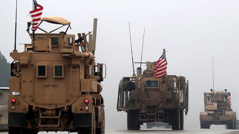 Коалиция США эвакуирует часть иракской военной базы Айн аль-Асад