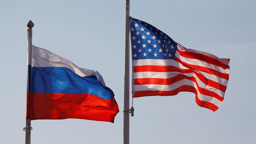 Россия прорабатывает ответ на новые санкции США