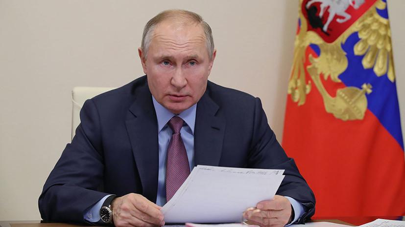 Путин оценил работу МВД в прошедшем году