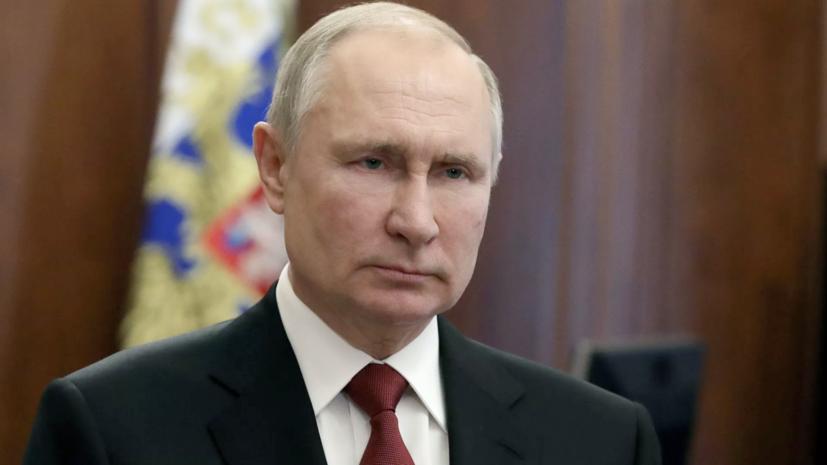 Путин прокомментировал вовлечение несовершеннолетних в незаконные акции
