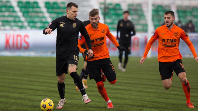 «Уфа» разгромила «Урал» и вышла в четвертьфинал Кубка России по футболу